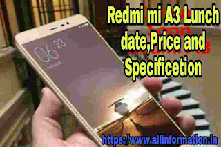 Xiaomi Mi A3 price, lunch date and specification in Hindi