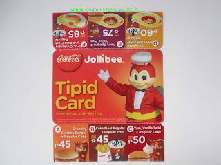 Jollibee coupons february