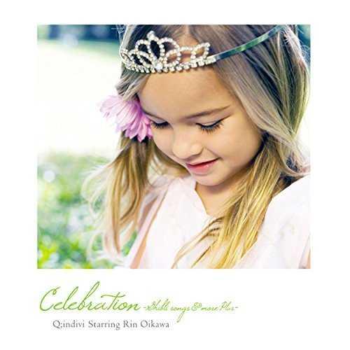 [Album] Q;indivi Starring Rin Oikawa – Celebration ~ジブリ・ソングス and More~ Plus (2015.07.01/MP3/RAR)