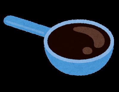 スプーンすりきり一杯のイラスト(醤油)