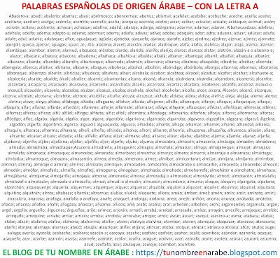 Lista de las palabras españolas de origen arabe