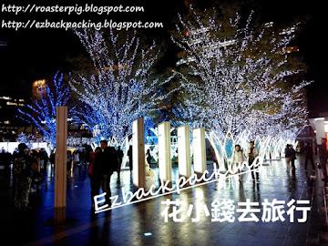 2019-2020年大阪+京都+神戶聖誕燈飾情報(11月11日更新)