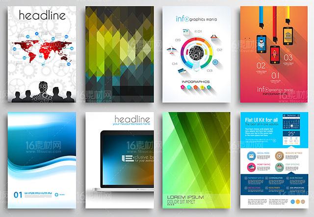88-Free-Premium-Vector-Posters-(Pack-05)-by-Saltaalavista-Blog