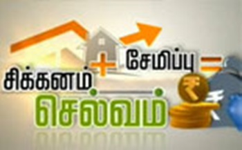 Sikkanam + Semippu = Selvam 19/03/2016 Puthiya Thalaimurai Tv