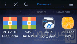 psp download for android