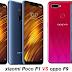 مقارنة Oppo F9 أم Xiaomi Poco F1 : ايهما أفضل ؟