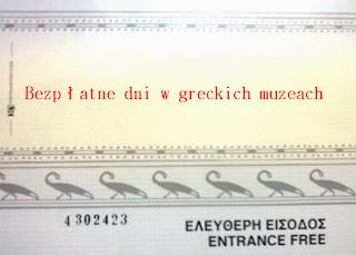 bezpatny bilet wstępu do greckiego muzeum
