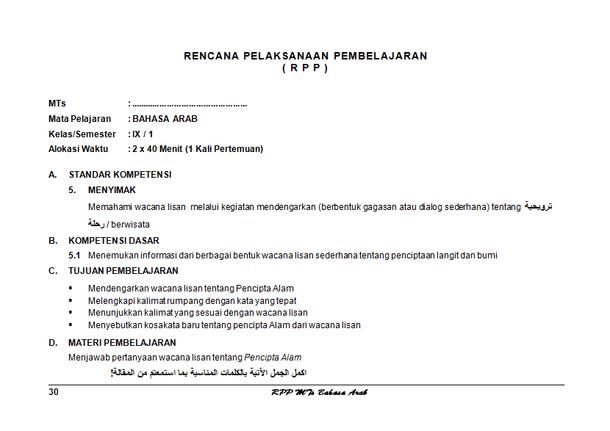 Perangkat Pembelajaran Bahasa Arab MTs Berkarakter Kelas 7 8 9
