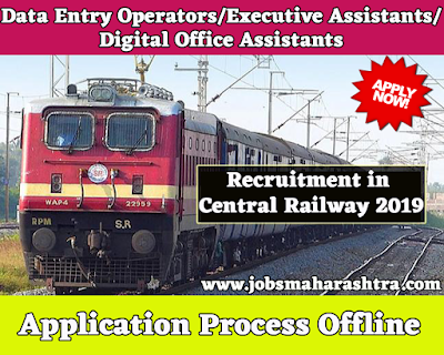 Recruitment in Central Railway 2018-2019