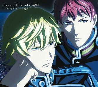 Download Ost Opening Ginga Eiyuu Densetsu: Die Neue These - Kaikou