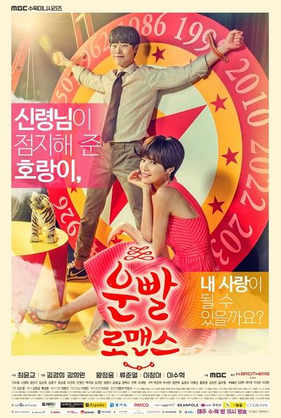 Download Drama Korea Lucky Romance (2016) Subtitle Indonesia