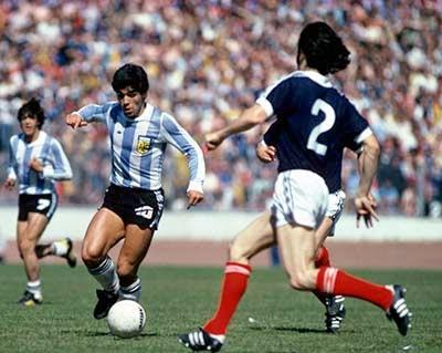 Maradona di Piala Dunia Junior 1979