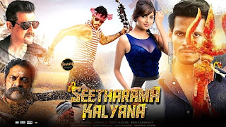 Seetharama Kalyana Hindi Dubbed Full Movie