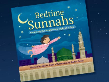 Bedtime-sunnahs