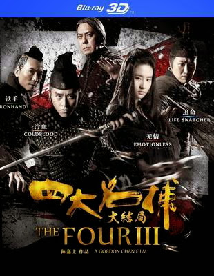 The Four 3 (2014) Dual Audio Hindi 720p BluRay 950mb