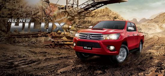 Harga Toyota Double Cabin Berlaku di Jakarta, Bogor, Depok, Tangerang, Serang, Cikarang, Bekasi, dan Sekitarnya.