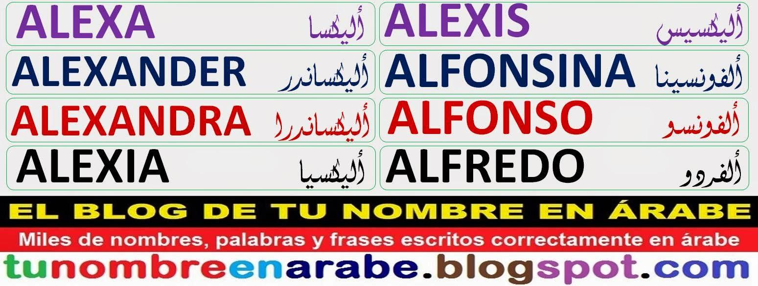 Plantillas de Tatuajes Nombres en Arabe Alexa Alfonso Alfredo