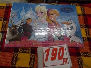 アナと雪の女王 パズル 190円