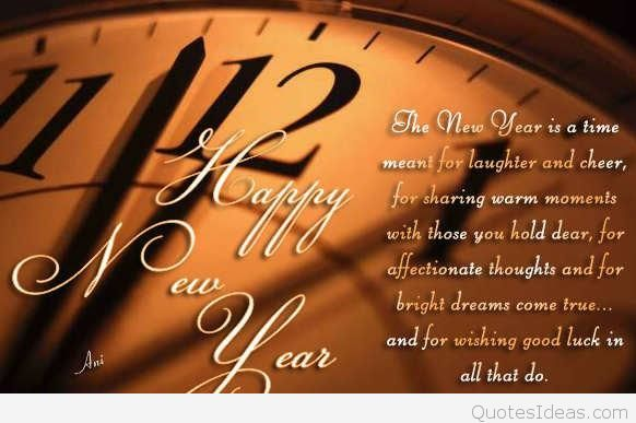 Happy New Year 2017 Quotes Wishes Greetings