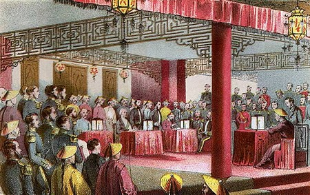 Treaty of Tianjin (Tientsin)
