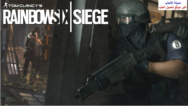 تحميل لعبة رينبو سكس سيج Tom Clancy's Rainbow Six Siege برابط مباشر ميديا فاير