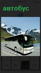 460 слов 4 по дороге двигается автобус с темными окнами 5 уровень