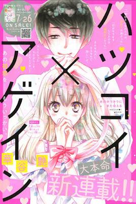 En Hanaya lança série nova sobre primeiro amor
