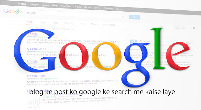 blog post ko google ke search me kaise laye