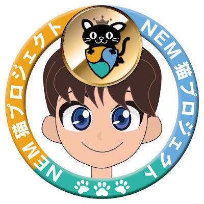 番外編『NEM猫プロジェクト』応援リング男の子
