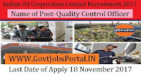 Indian Oil Corporation Limited Recruitment 2017– 221 Quality Control Officer, Human Resource Officer