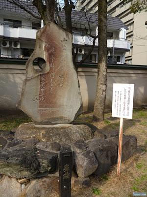 生國魂神社歌碑