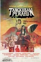 Tangkuban Perahu (1982)