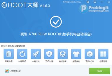 Cara Root VIVO Y35 Tanpa PC Terbaru (Tutorial Bergambar)