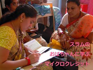 http://muranomirai.org/trg2016mc