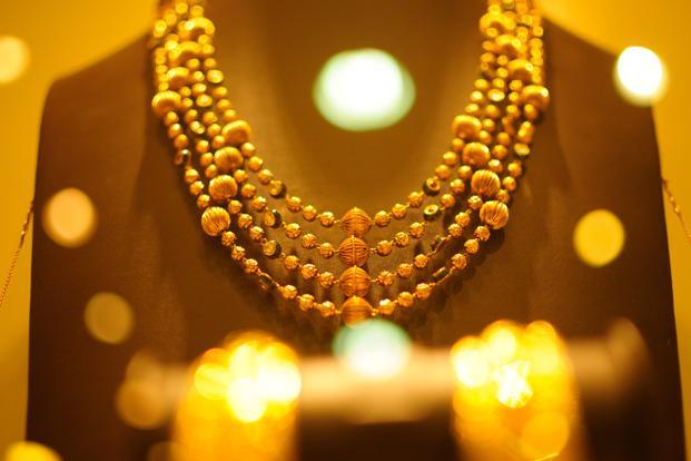 Adithya Jewellery Gold Jewellers Trivandrum Fort, Trivandrum