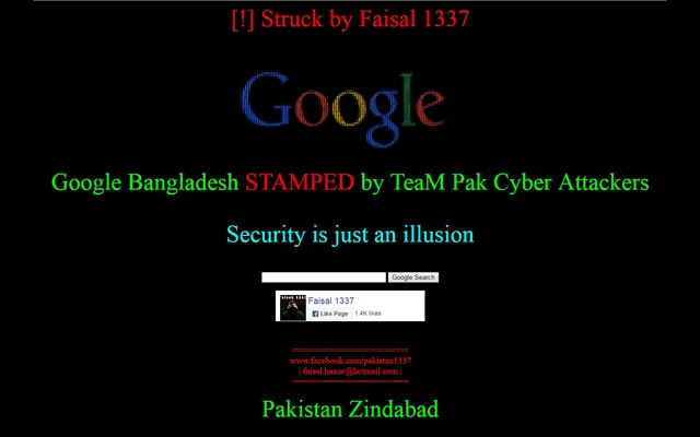 pakistani-hacker-group-faisal-1337-hijack-google-bangladesh-domain