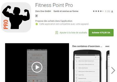 تطبيق اللياقة البدنية للمحترفين Fitness Point النسخة المدفوعة مجانا 2018,2017 2017-11-06_210836.jp