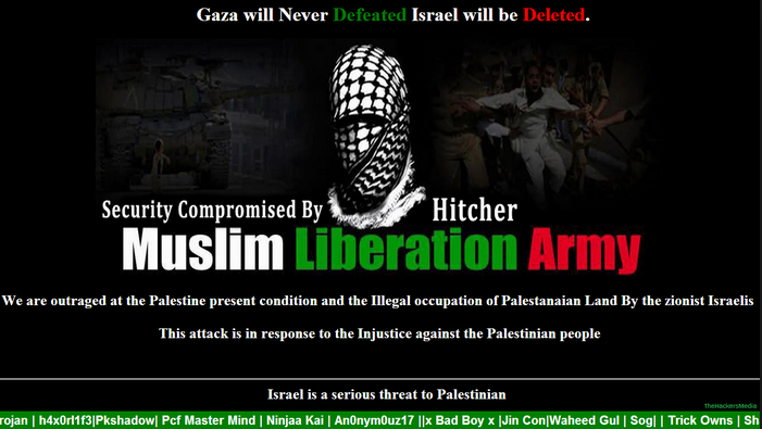 hack website israel
