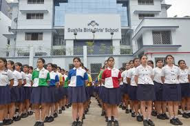 GD Birla Centre For education  Ranikuthi , Kolkata