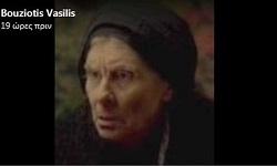 Έφυγε από τη ζωή η ηθοποιός Αναστασία Πανταζοπούλου