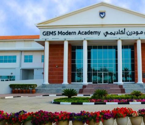 عنوان ومكان وارقام تليفونات مودرن اكاديمي  |   Modern Academy
