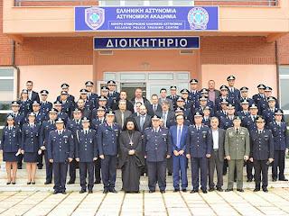 Αποτέλεσμα εικόνας για Σχολή Μετεκπαίδευσης και Επιμόρφωσης Ελληνικής Αστυνομίας Βόρειας Ελλάδας της Αστυνομικής Ακαδημίας