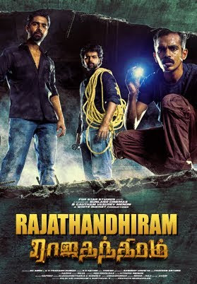 Poster Of Rajathandhiram Full Movie in Hindi HD Free download Watch Online Tamil Movie 720P