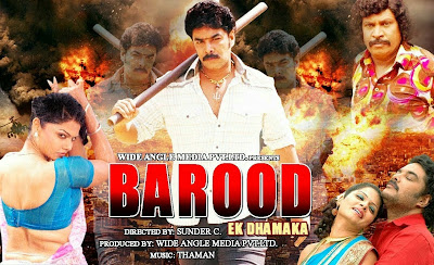 Poster Of Barood Ek Dhamaka (2010) Full Movie Hindi Dubbed Free Download Watch Online At worldfree4u.com
