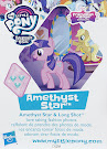 My Little Pony Wave 19 Amethyst Star Blind Bag Card