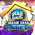 How to Participate in Aamir Liaquat's INAAM GHAR SHOW?