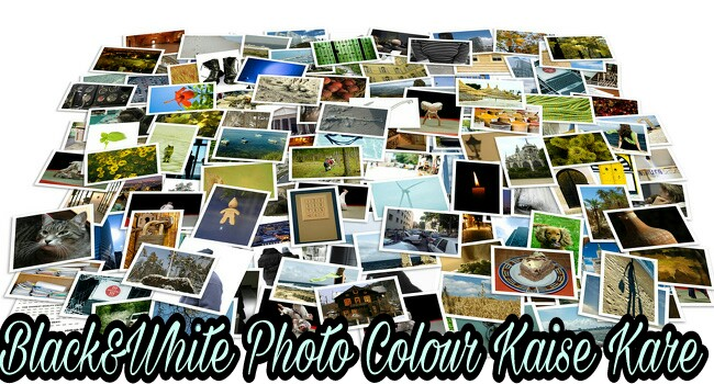 Black-And-White-Photo-Images-Ko-Colour-Me-Kaise-Change-Kare