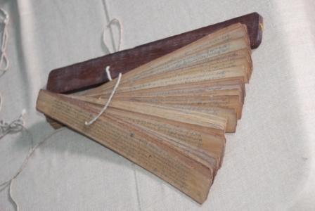palm leaf astrology malaysia