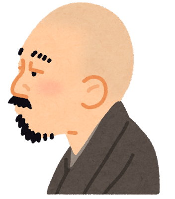 正岡子規のイラスト