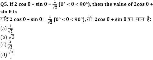 RRB NTPC Mathematics Quiz : 20th September_130.1